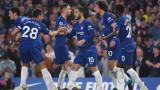 Челси иска 130 млн. паунда за Азар, Реал не го оценява на толкова