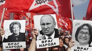 Хиляди на протест в Русия срещу пенсионната реформа