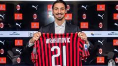 Златан си избра №21 в Милан