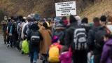 Анулирана е среща за мигрантската криза в Брюксел