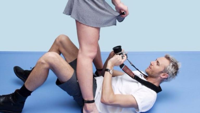 Да снимаш под полата на момиче може да е повод