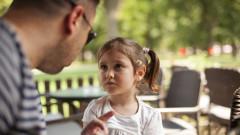 5 токсични навика, характерни за много родители