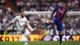 Даниел Карвахал: Барселона - Реал (Мадрид) е битка единствено на терена