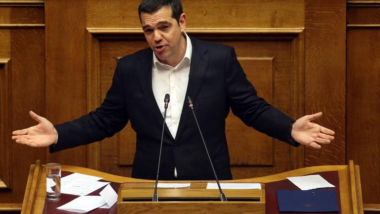 Намаляват данъците в Гърция с 1 милиард евро