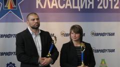 Станка и Тервел са спортисти на 2012 в Левски