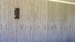 Световната банка намали прогнозите за растеж в 6 държави от Западните Балкани