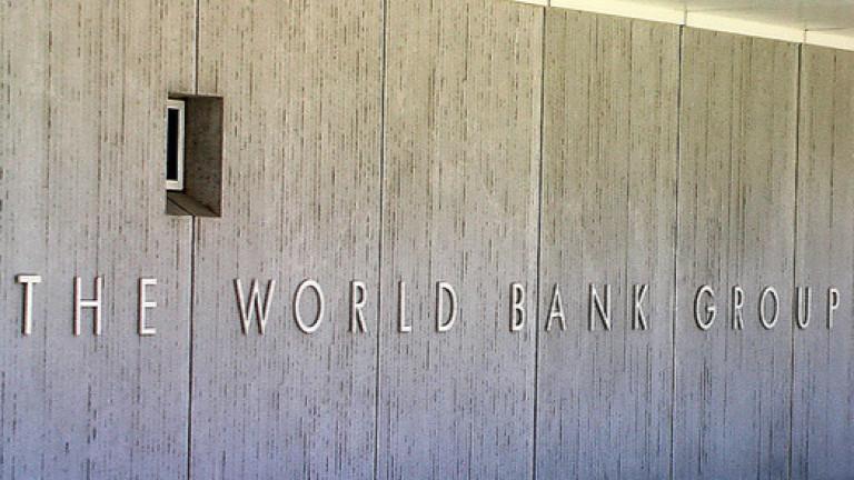 Световната банка ни помага за териториалните планове за преход във връзка със Зелената сделка