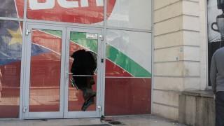 """Разбиха вратата на редакцията на вестник """"Дума"""""""