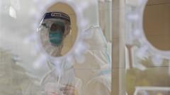 Болниците искат спешна среща с НЗОК, за да уточнят колко струва лечението на COVID-19