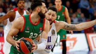 ЦСКА (Москва) ще защитава титлата си във финалната четворка
