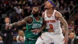 Резултати от срещите в НБА от четвъртък, 14 февруари