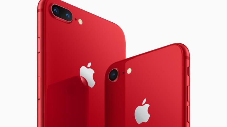 Apple пусна червен iPhone 8