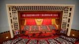 САЩ затегнаха визовите правила за китайските комунисти