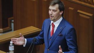 Олексий Хончарук е новият премиер на Украйна