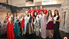 Звезди на ЦСКА се срещнаха с фенове на отбора