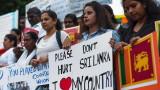 В Шри Ланка забраниха бурките и никабите след кръвопролитията