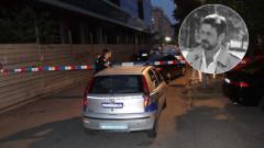 В Белград убиха известен адвокат
