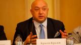 Министър Кралев е избран за член на борда на Световната антидопингова агенция