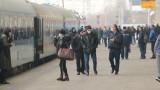 Централната гара в София предпразнично затяга мерките