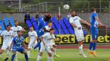 Славия победи Монтана с 2:0 като гост