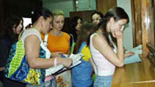 Младежки организации се срещат с представители на  ДАМС