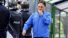 Левски: Леки нападатели, лек треньор, лек отбор и... фенове