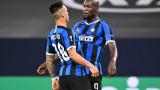 Интер победи Хетафе с 2:0 и е четвъртфиналист в Лига Европа