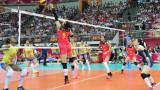 Волейболистките на Китай с петгеймова победа срещу Бразилия