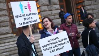 Шествие за правата на жените започна пред Министерски съвет