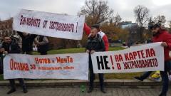Рехави протести срещу ниския стандарт на живот в София, Шумен и Добрич