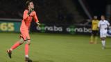 Славия без титулярния си вратар срещу Арда