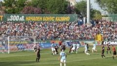 Дунав - Локо (Пд) с повече фенове на трибуните от Левски - ЦСКА