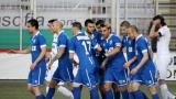 Верея уреди контрола с кандидат за Първа лига