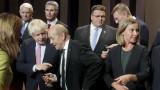 В ЕС се договориха за нови санкции срещу Северна Корея