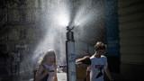 Слух стресна Париж: Водата била радиоактивна
