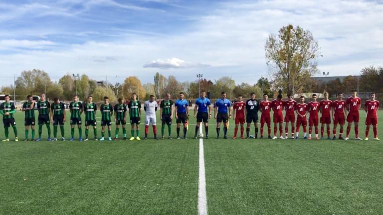 ЦСКА U16 напред за Купата на БФС