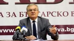 """Румен Петков алармира за груби нарушения при обществената поръчка за """"Балкански поток"""""""
