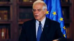 Борел: Либия е доказателство за доверието в ЕС