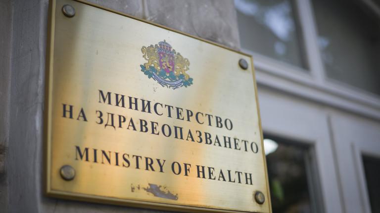 Работещите в детската болница дадоха срок на МЗ - 15 май