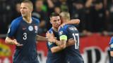 Словакия свърши своята работа, но остана на точка от голямата мечта