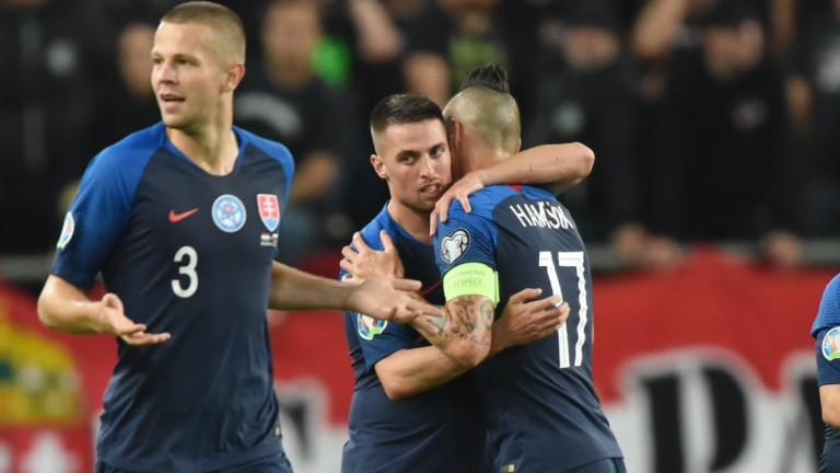 Словакия се размина с мечтата си за директно класиране на