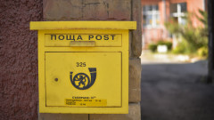 """""""Български пощи"""" навлиза в интернет търговията"""