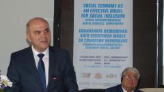 Бисер Петков с ангажимент за проектозакона за личната помощ