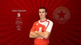 Волейболистът Иван Крачев: Да си част от ЦСКА е велико чувство!
