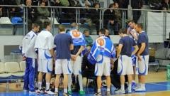 Рилецо започва участието си в Балканската лига