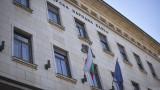 БНБ прие препоръките на ЕБО за кредитните мораториуми