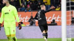 Дортмунд се страхува от Реал заради Холанд
