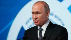 Защо икономиката на Русия стагнира? Защото Путин не иска руснаците да се замогнат