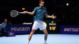 """Медведев няма да играе за Русия на """"Купа Дейвис"""""""
