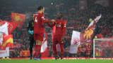 Ливърпул - Манчестър Юнайтед 1:0, Ван Дайк бележи